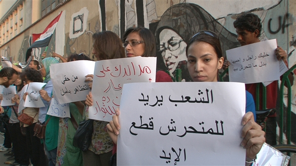Egyptian women protesting against sexual harassment
