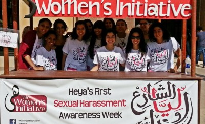 Some of the members of the Heya Initiative