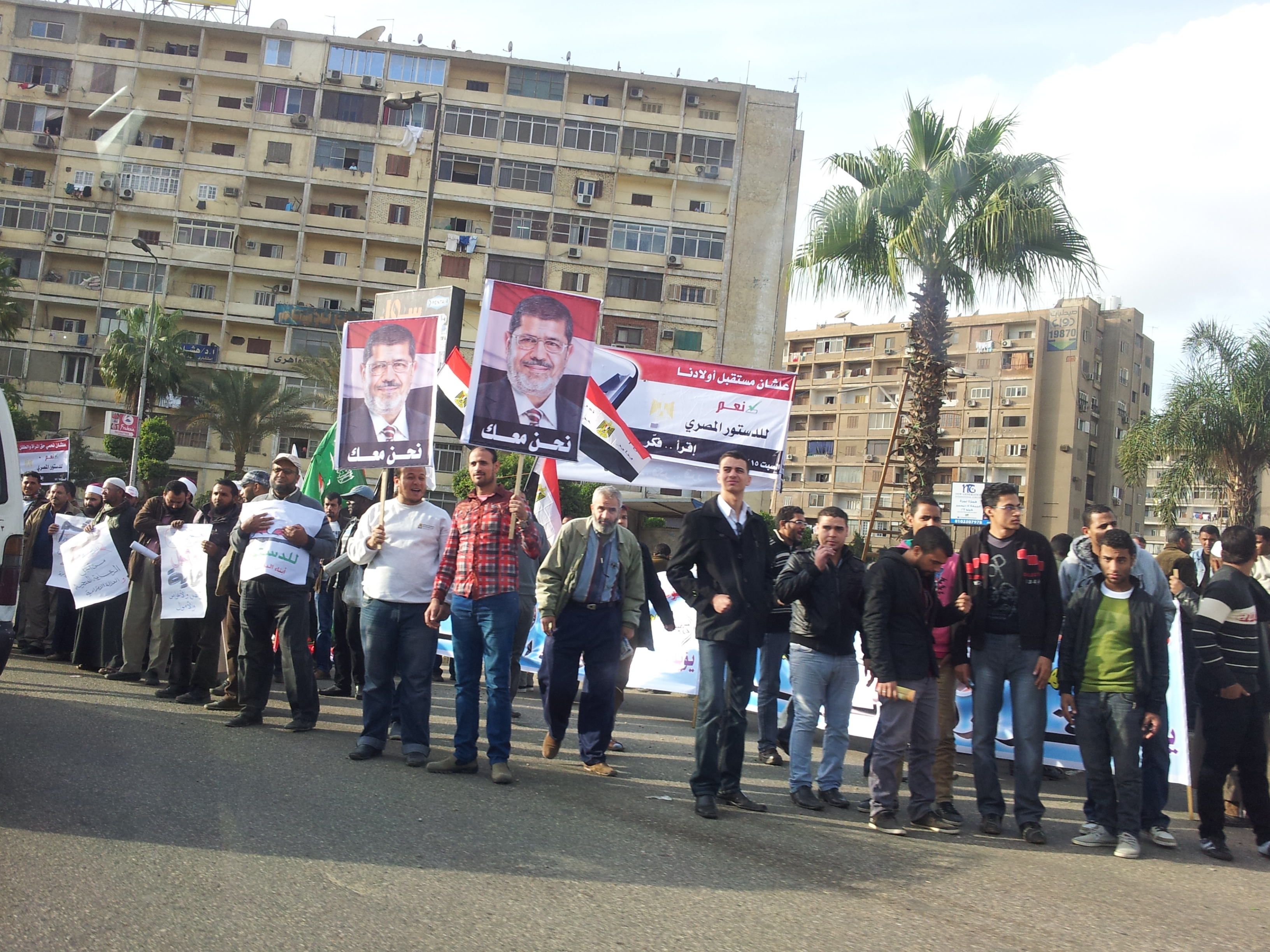 Pro-Morsi supporters at Rabaa Al Adaweya at around 2 p.m.