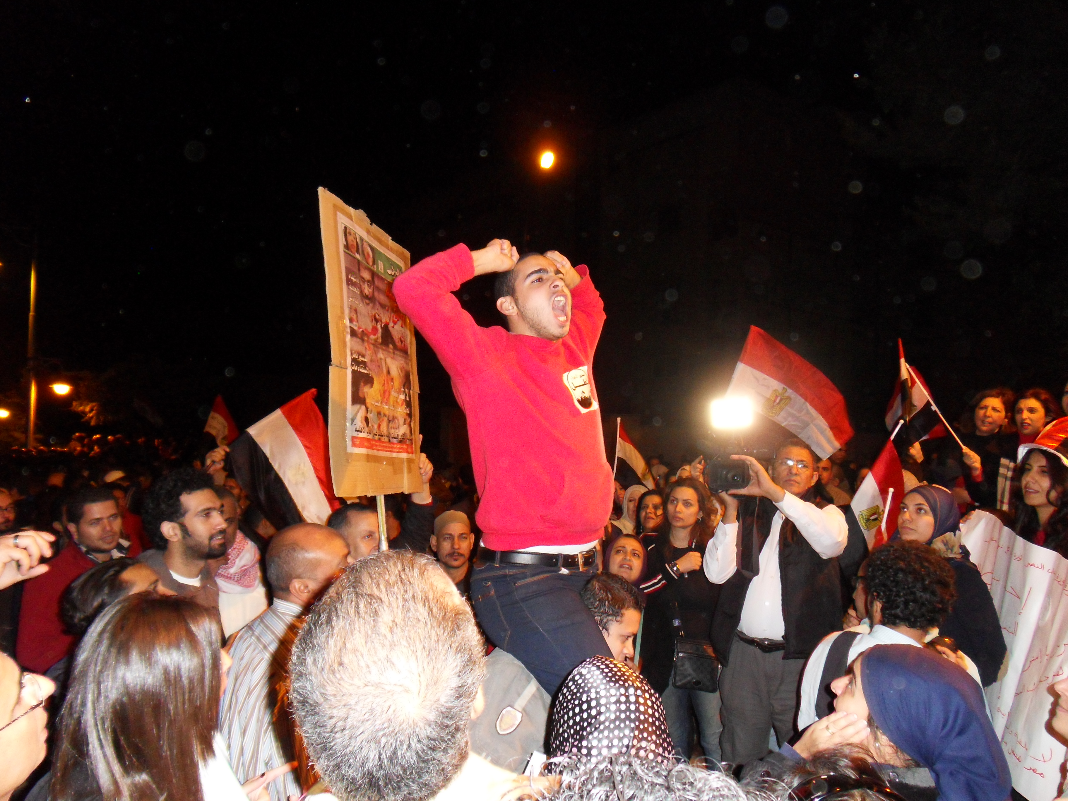 Protesters chanting against Morsi.