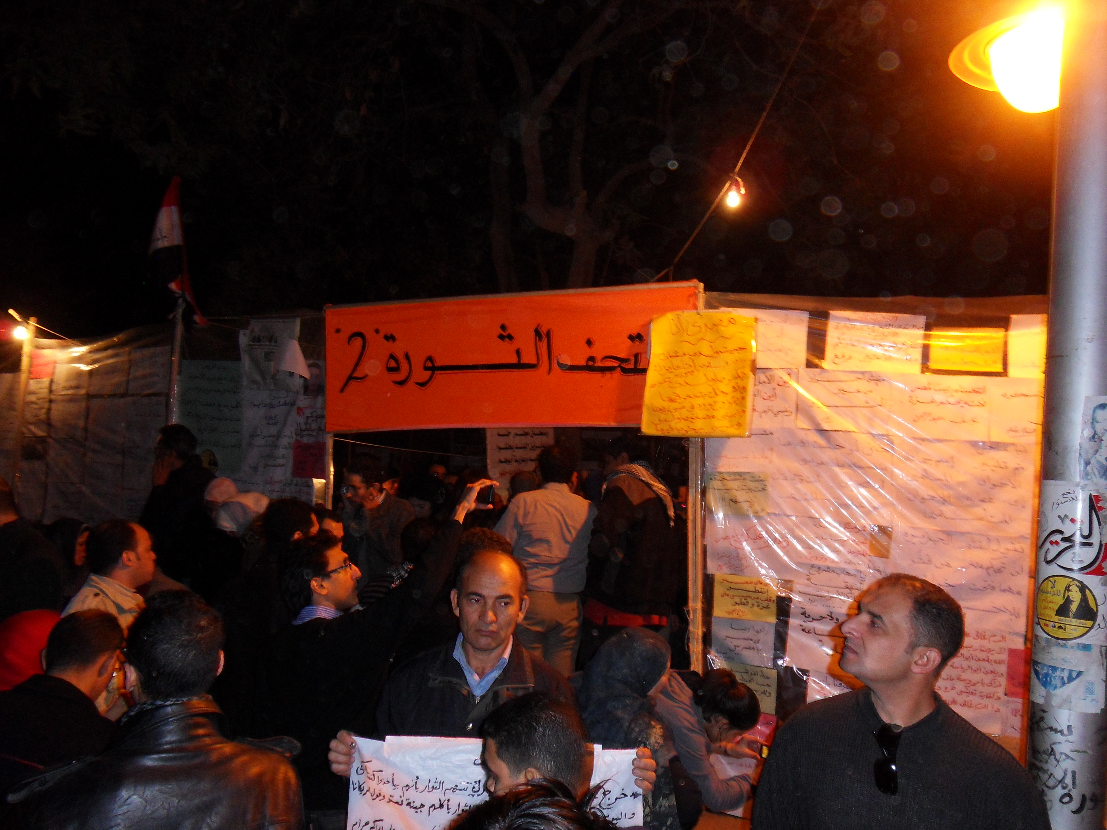 A 'Museum' of the revolution was set up outside the Presidential Palace and attracted large crowds of curious protesters.