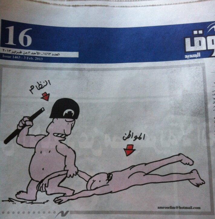 A regime stripped of legitimacy.