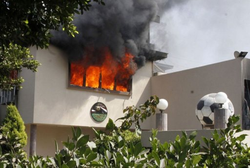 The headquarters of the Egyptian Football Association was torched by Ultras Ahlawy members.