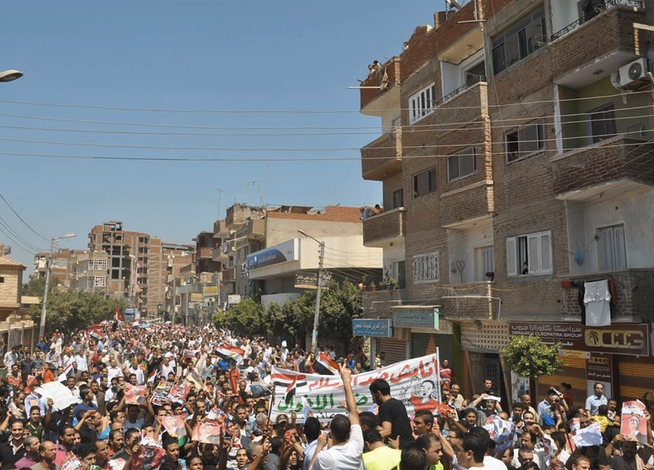 Anti-Morsi protesters gather in Beheira