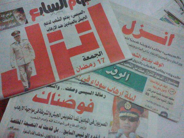"""Enzel!"" Egyptian media outlets - both printed and digital - called on Egyptians to join protests called for by the Military"