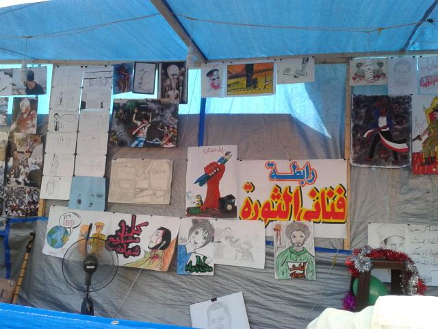 Rabaa8