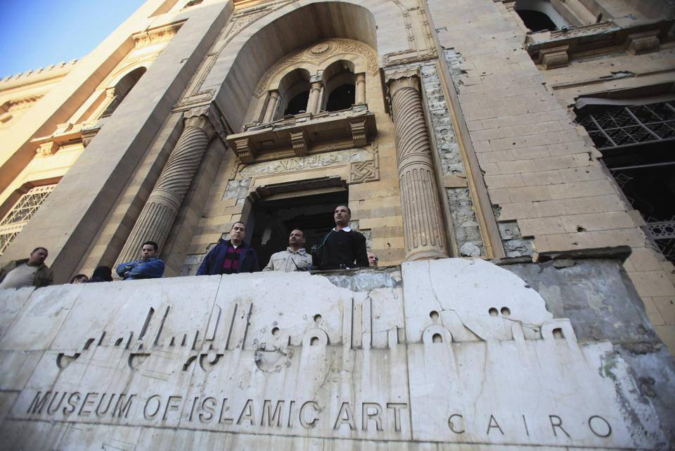 Entrance of the Islamic Art Museum in Cairo, damaged by a large explosion