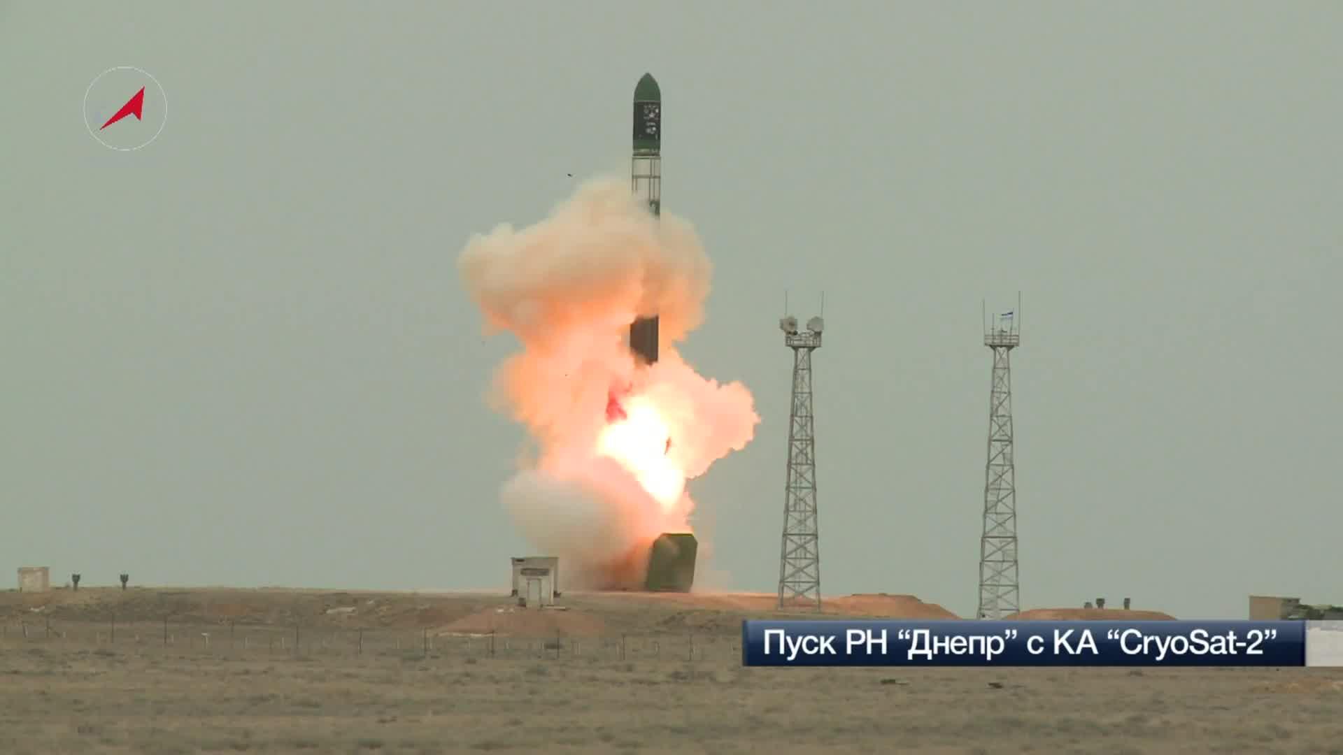 Launch of EgyptSat 1 in 2007 from Ukraine aboard a Dnepr rocket.