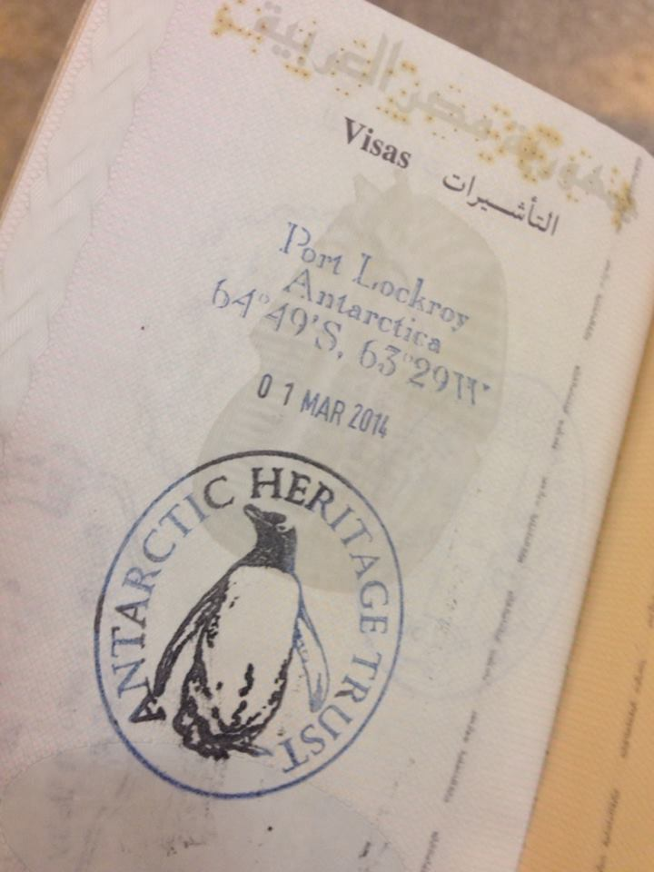 If you ever wondered what the passport stamp from Antarctica looked like.
