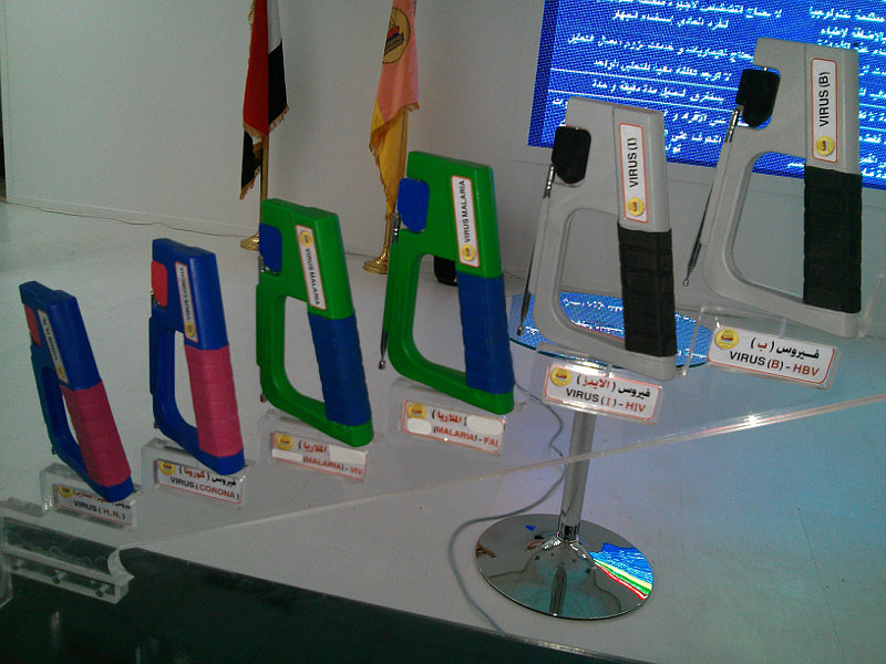 The devices on display. Credit: Mostafa Hussein