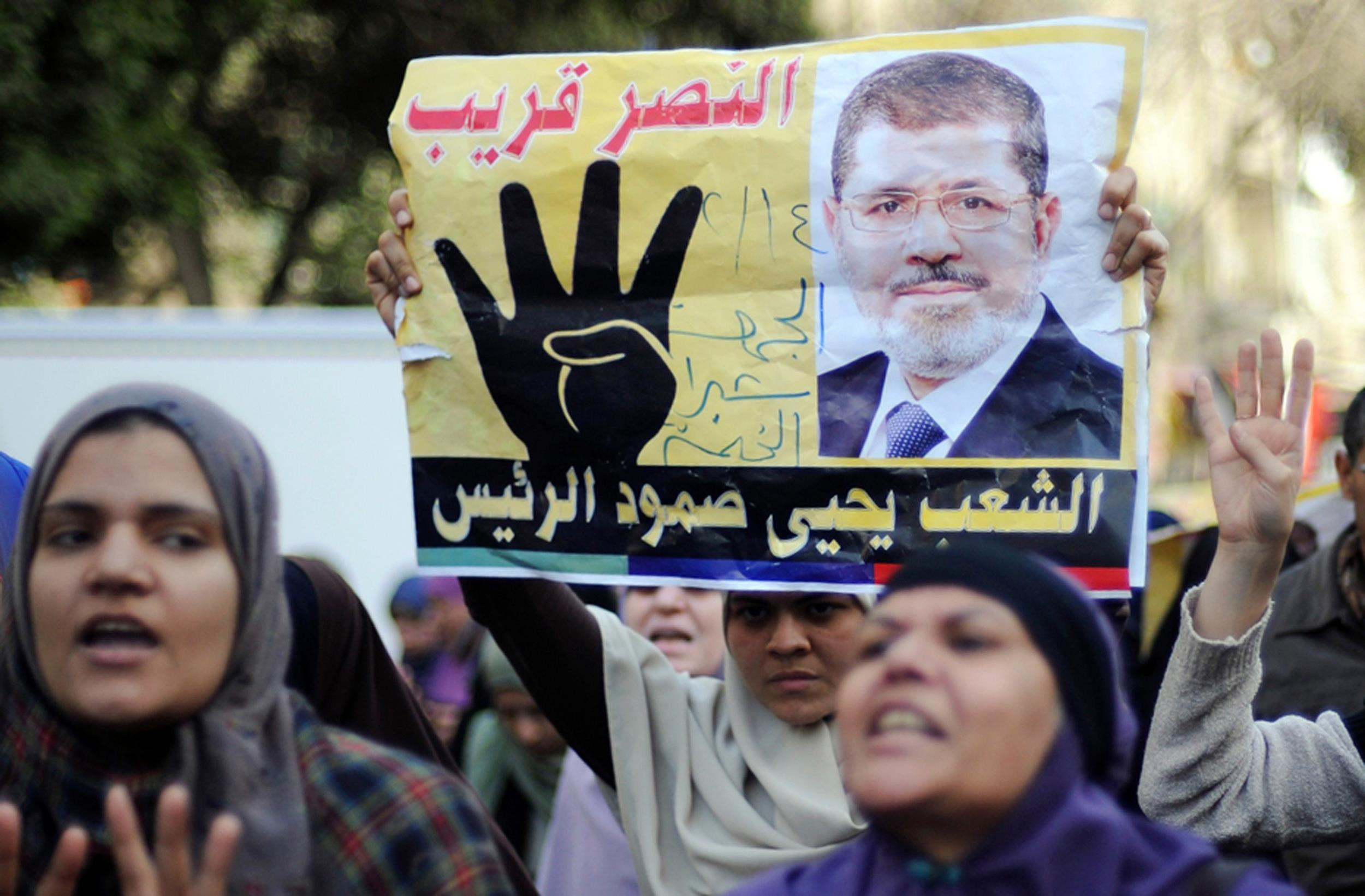 Muslim Brotherhood supporters at a protest in February 2014