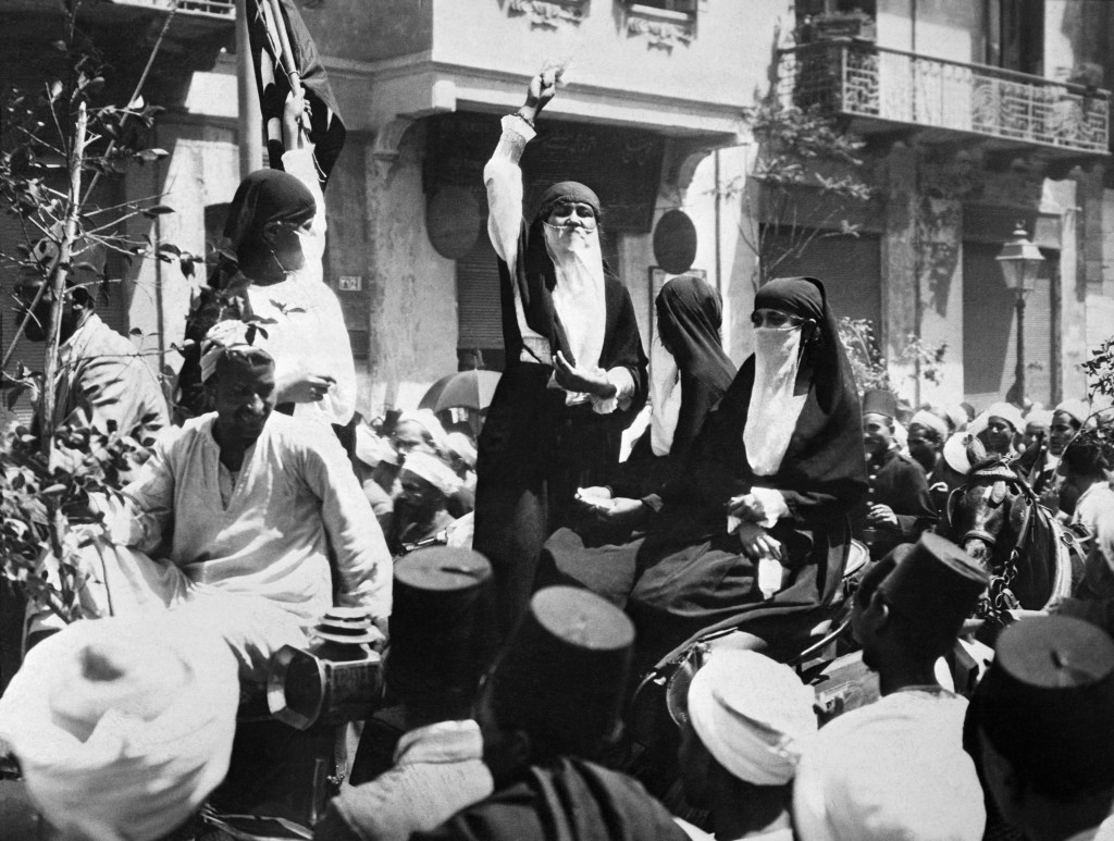 Egyptian Women Speaking on Patriotism in Public Square