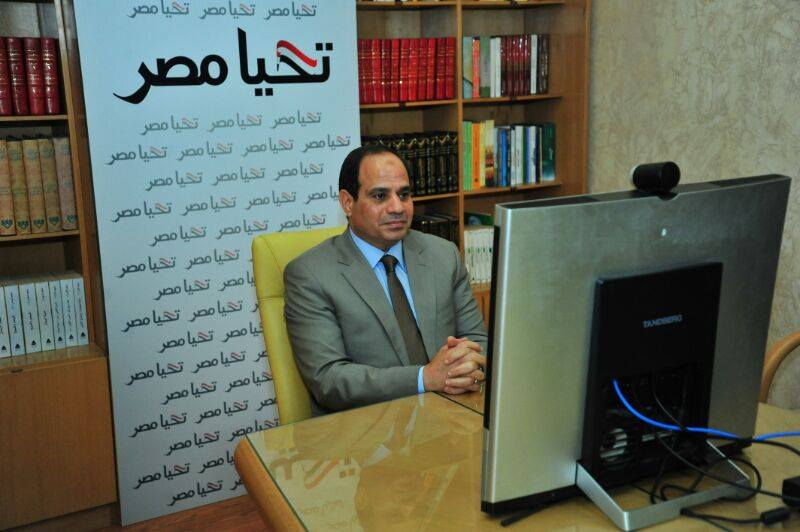 Sisi during his Skype conference with locals in Assiut