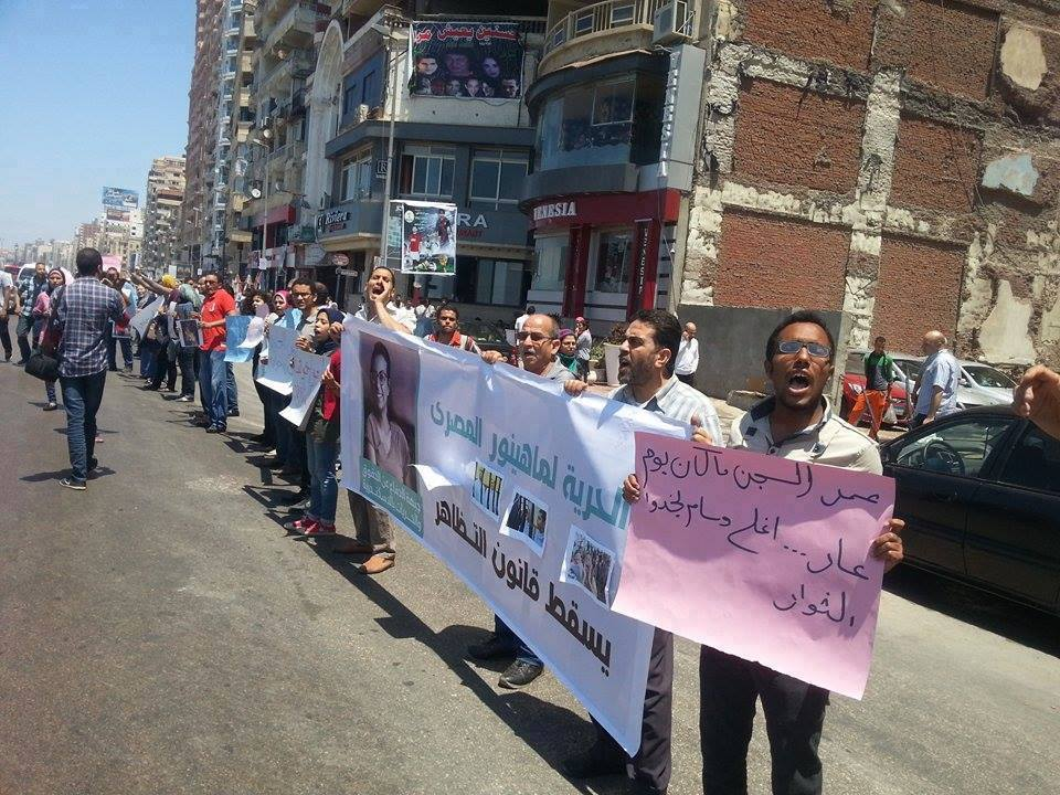 A show of solidarity held for Mahienour in Alexandria on May 22 2014.