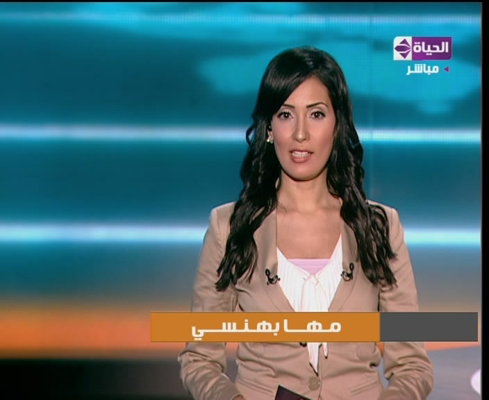 Maha bahnassy an anchorwoman at Tahrir satellite channel.