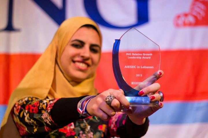 Hadeer Walid, first Egyptian female to join AIESEC International.