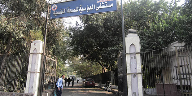 Abbasiya Mental Hospital. Photo: Sarah Mourad, The Cairo Post