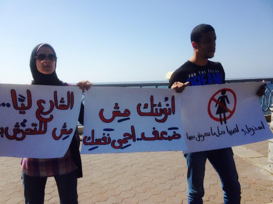 Protestors in Alexandria holding anti-SH signs. Photo: Amro Ali