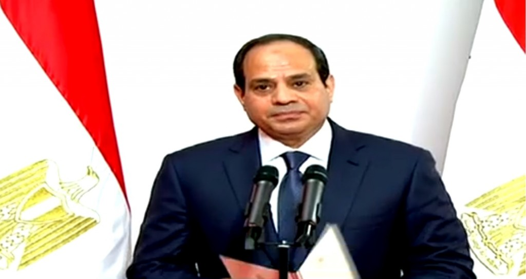 Sisi during his inauguration on June 8, 2014.