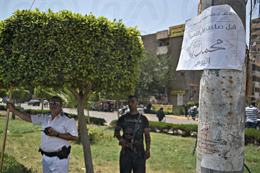 انتشار-ملصقات-هل-صليت-على-النبي-اليوم-30