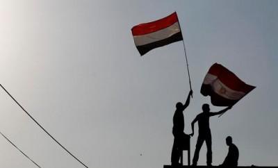 196726_EGYPT-POLITICS-UNREST (1)