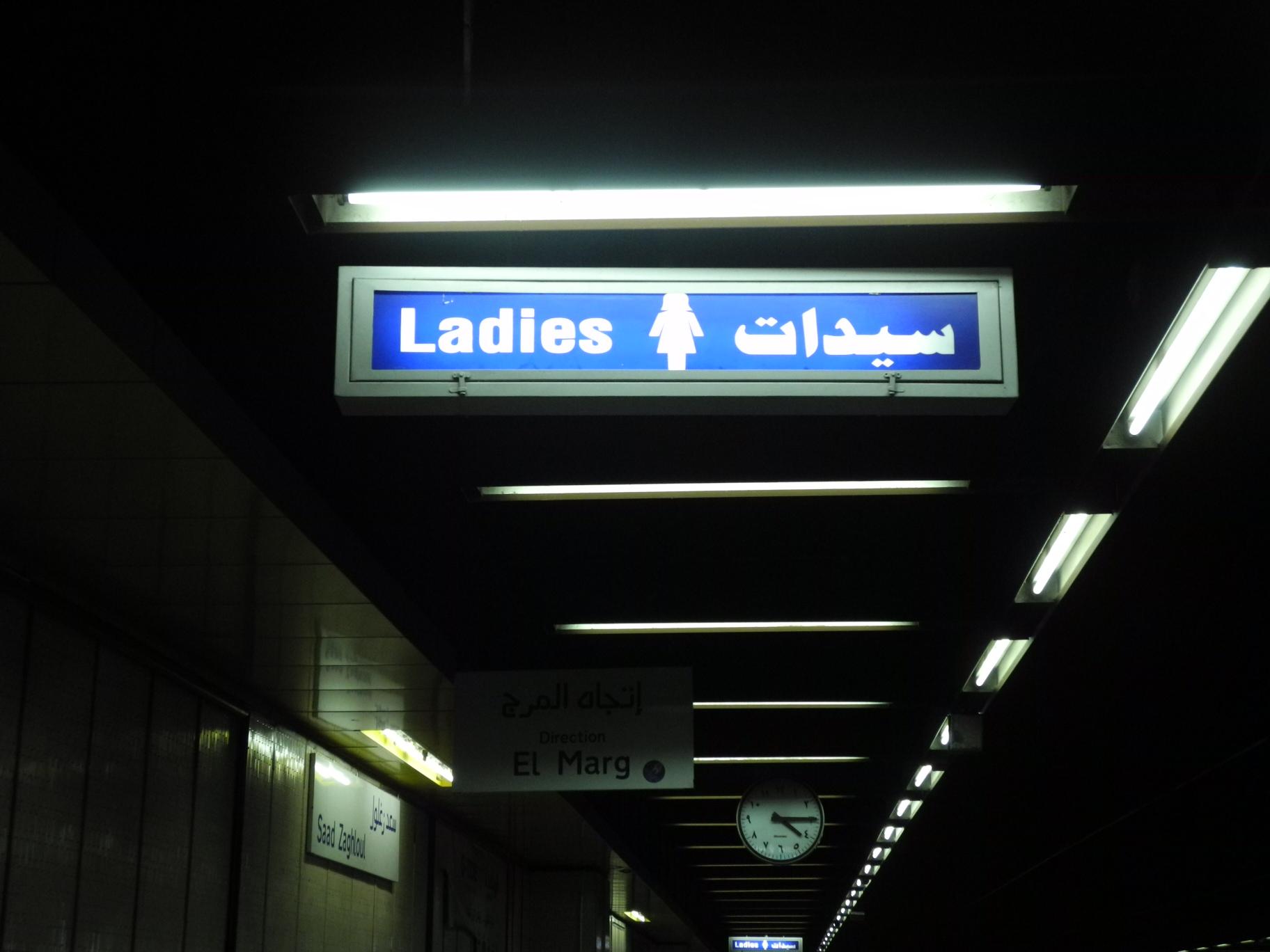 july-2012-egypt-trip-014