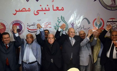 Egyptian Front Coalition's Press Conference Sunday - YOUM7/Hazim Abdelsamad