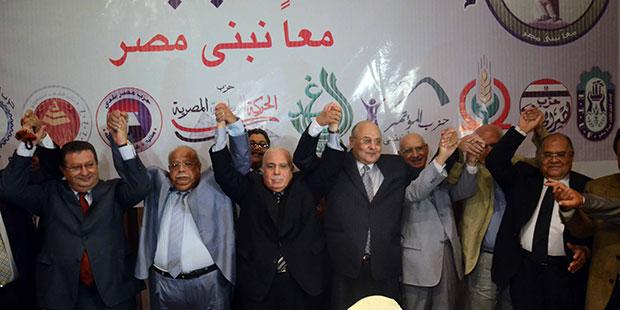 Egyptian Front Coalition's Press Conference Sunday - YOUM7/Hazim Abdelsamad