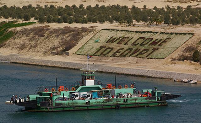 Suez Egypt  city pictures gallery : Egypt to build 'new Suez Canal' | Egyptian Streets