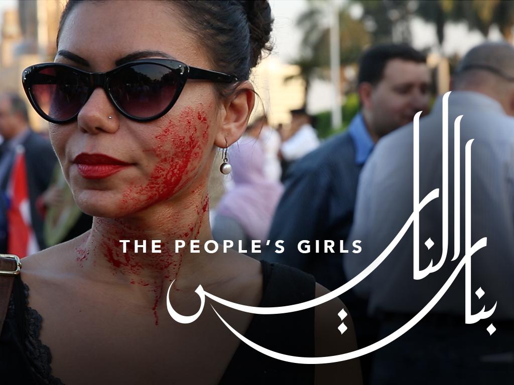 peoplesgirl