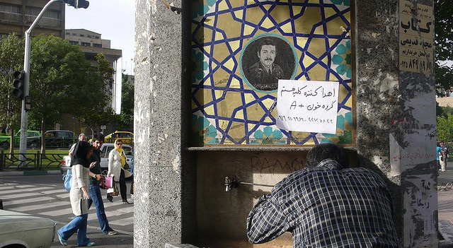 """I am donating my kidney, A+ blood type."" Tehran, 2009."