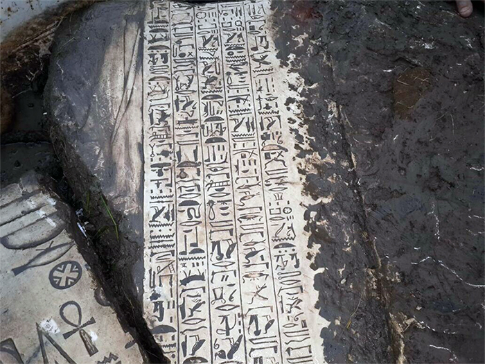 Ancient Egyptian Temple Discovered After Illegal Digging