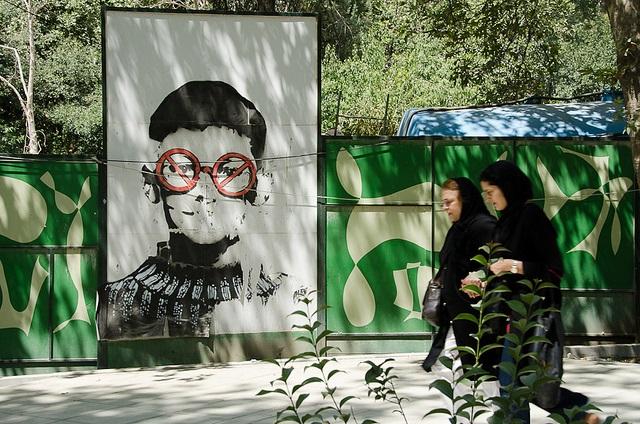 streetart-Iran