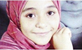 Sohair al-Bata'a, the 13-year-old girl who died after undergoing FGM