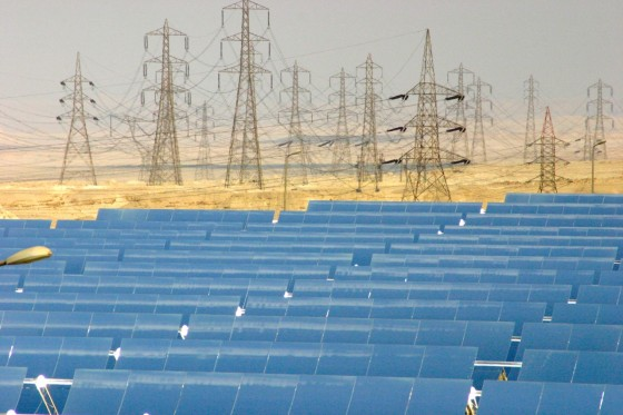 A solar-thermal plant in Egypt's Kuraymat