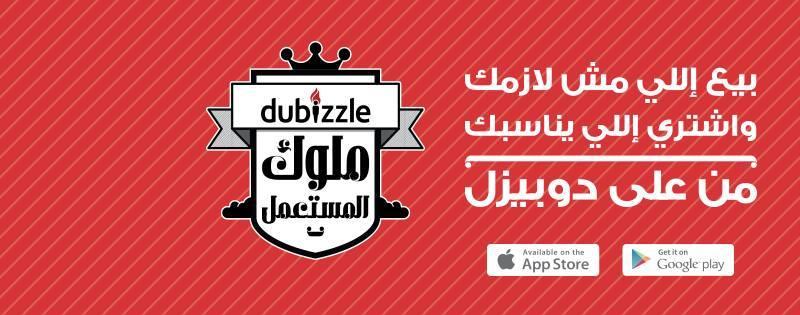 dubizzle.com's latest campaign.