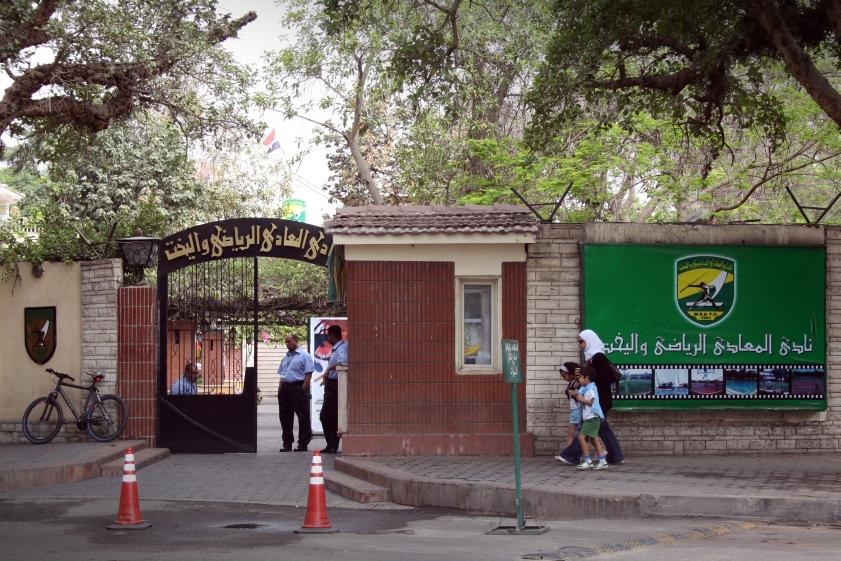 A sporting club in Egypt.