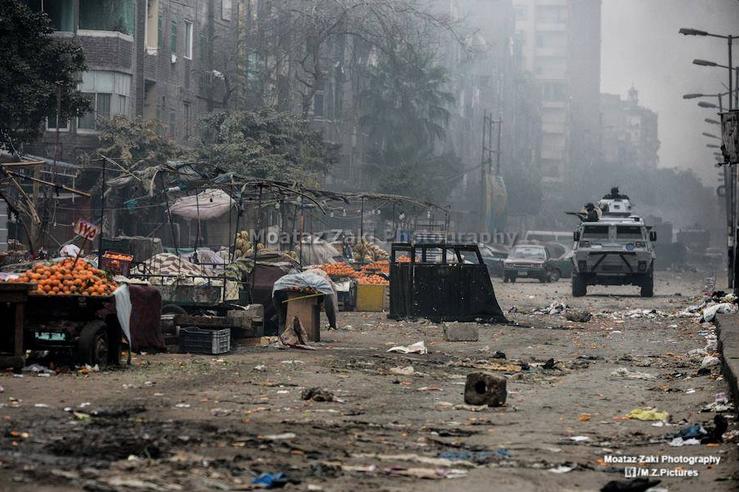 Cairo's Matareya.
