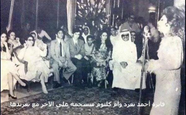 celeb Um Kulthoom enjoying Fayza Ahmad's singing