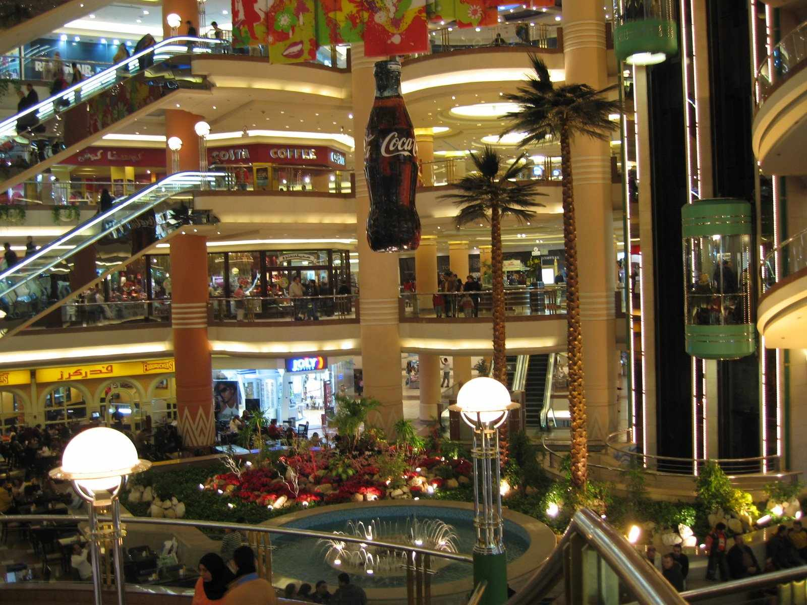 Shopping Malls, Consumer Culture and the Reshaping of Public Space in Egypt