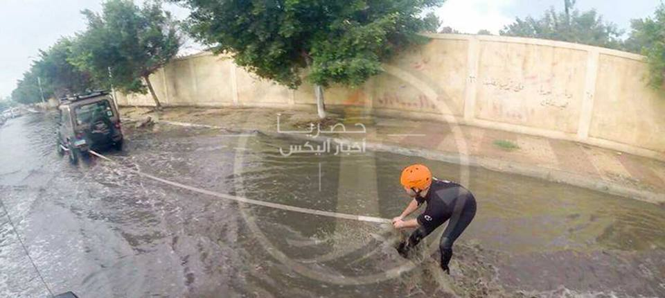 Water-skiing on the streets of Alexandria