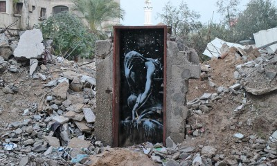 Bomb damage, Gaza City. Credit: Banksy