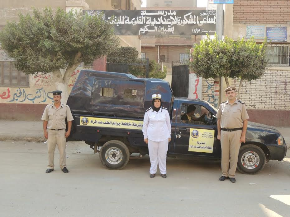 Members of a force dedicated to combating violence against women in front of a police school in Menoufiya. Credit: Aswat Masriya