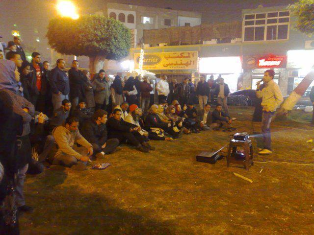 Street screening by Kazeboon at Al-Mamarr Square, Ismailian, 2012