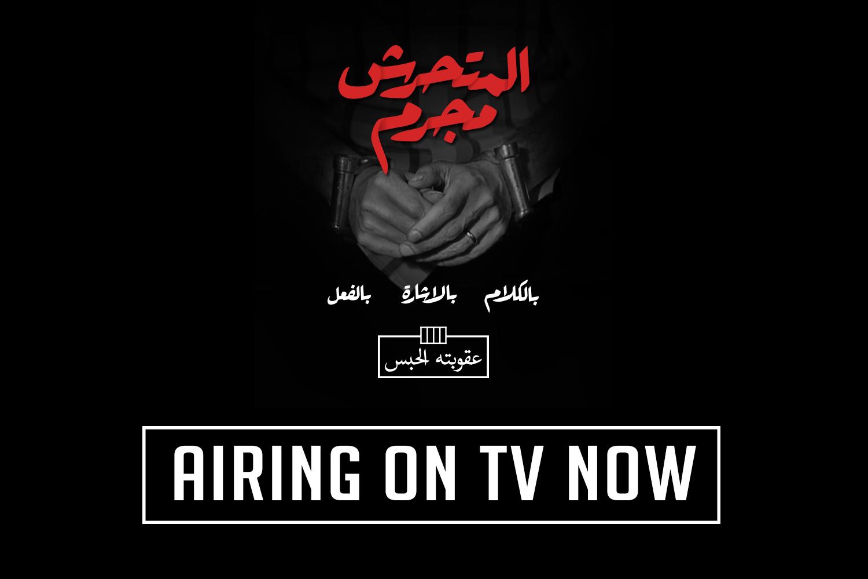 Now airing EN (2)
