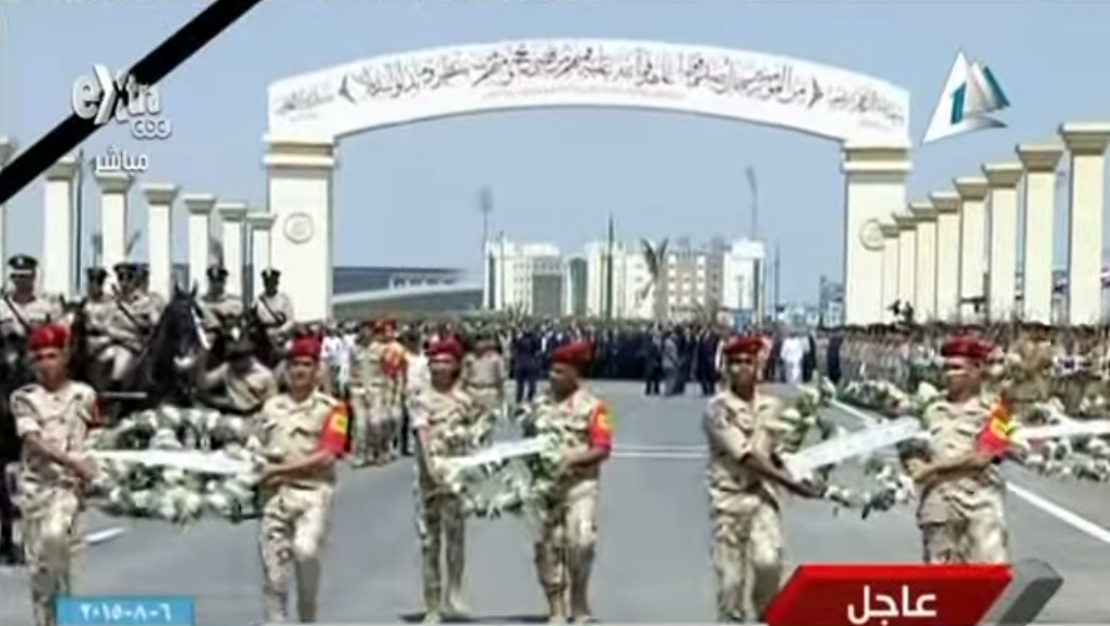 The military funeral at one of Cairo's eastern suburbs