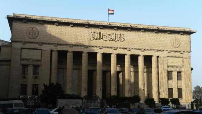 Egypt's High Court