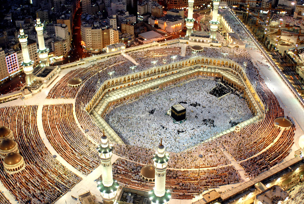 The Holy Mosque and Kaaba in Mecca, Saudi Arabia