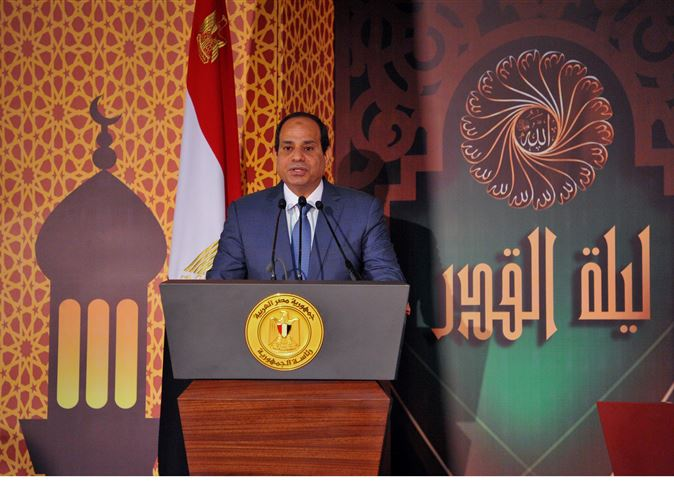 President Abdel Fattah al-Sisi giving  a speech at a celebration planned by the Ministry of Endowment on the night of Ramadan 27, known for Muslims as Laylat al-Qadr