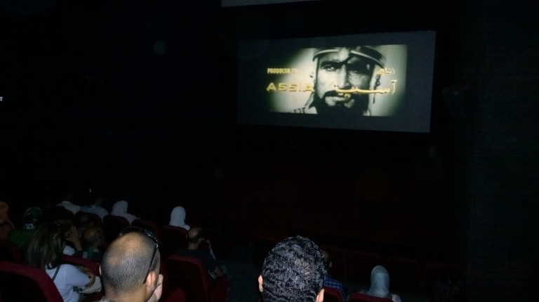 "Zawya held the first screening for the blind and visually impaired on 11 June, where Youssef Chahine's classical epic ""Al-Nasser Saladdin"" was screened and accompanied with an audio description for each scene"